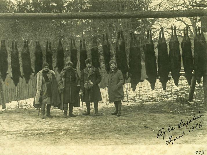 Полювання, 1926 рік