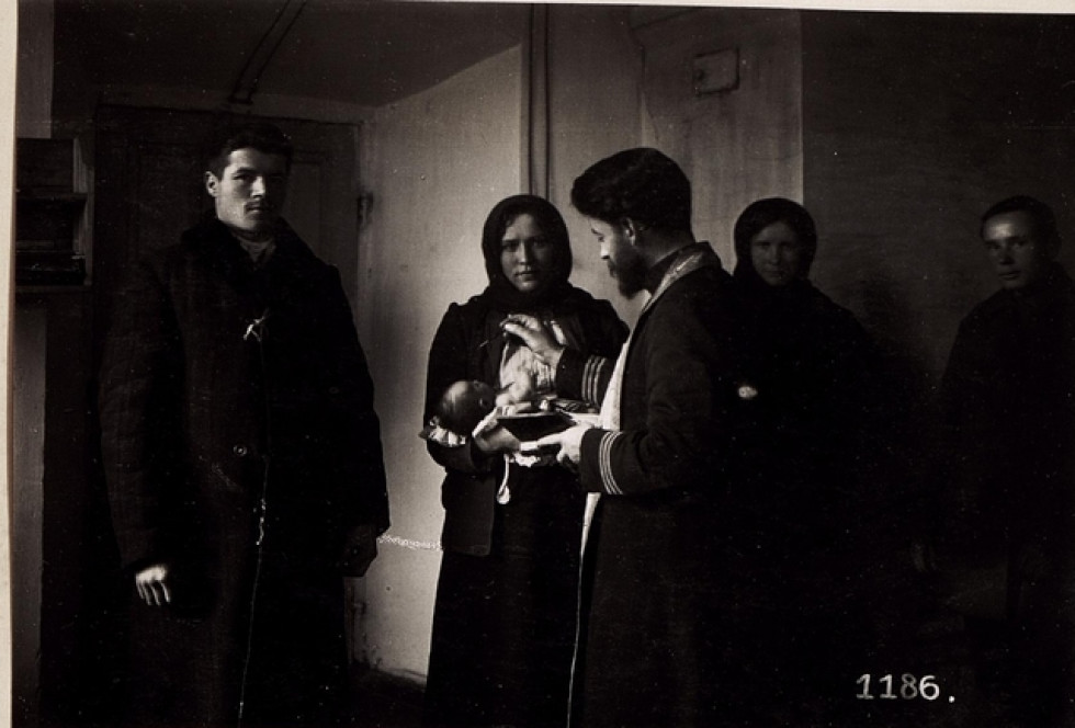 Таїнство хрещення, 1916 р, м. Володимир-Волинський