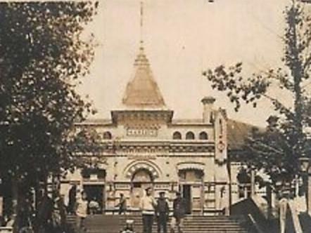 Маневицький вокзал