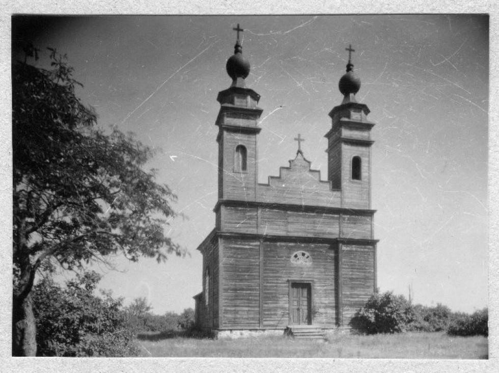 Сьогодні Доротичі це вже не село, а один із районів міста Сарни.