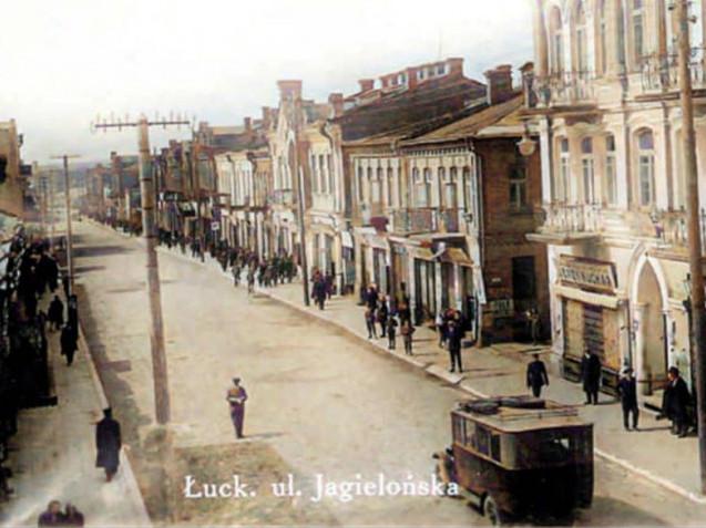 Луцька вулиця
