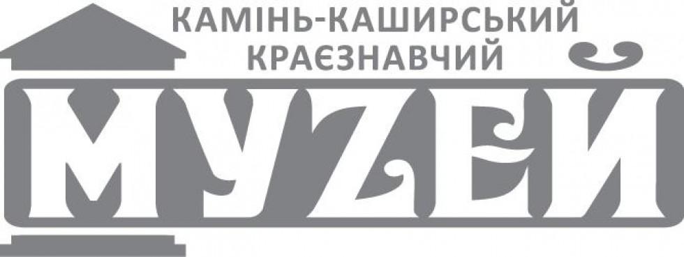 Новий логотип музею