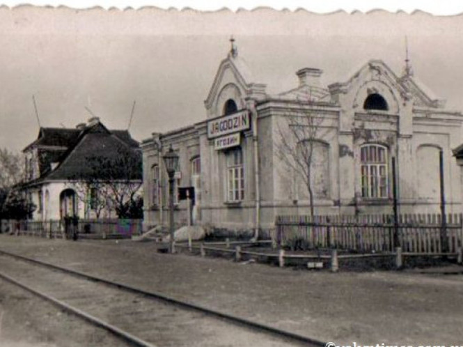 Вокзал у «Ягодині»