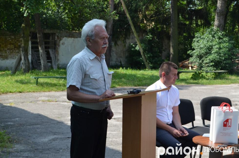 Олександр Остапюк