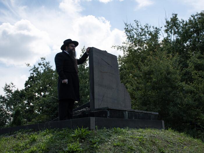 Перепоховали останки луцьких євреїв