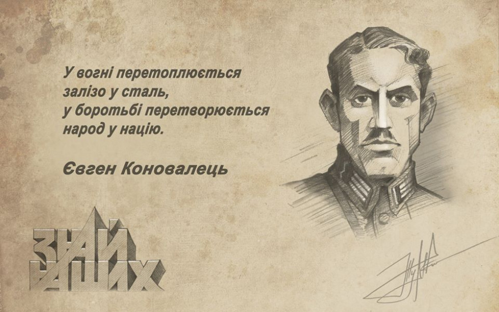 Графіка Юрка Журавля