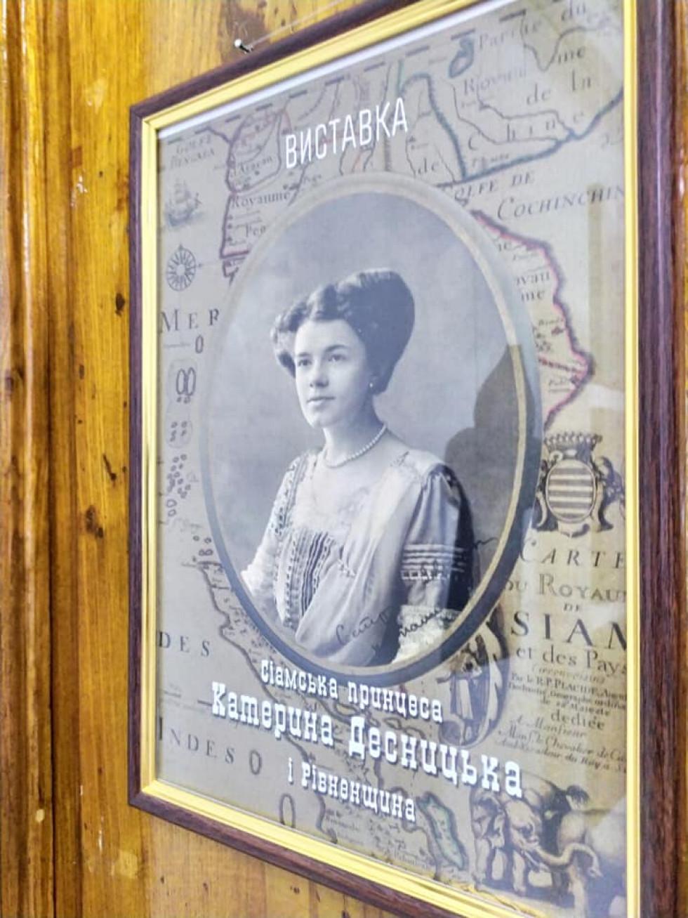 Рівняни можуть побачити світлини і документи з житті Катерини Десницької