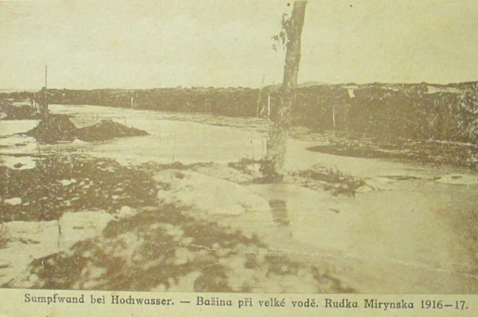 Оборонні споруди, с. Рудка-Миринська, 1916-1917 рр.