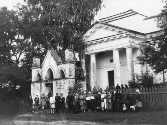 Фото 1920-х років