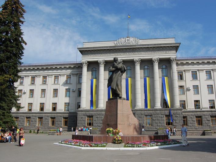 Волинський національний університет імені Лесі Українки
