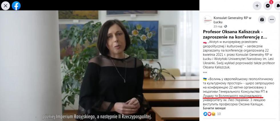 Оксана Каліщук