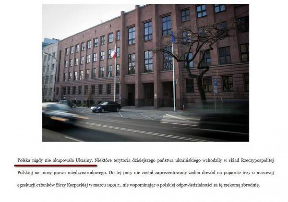 МЗС Польщі: «Польща ніколи не окуповувала Україну»