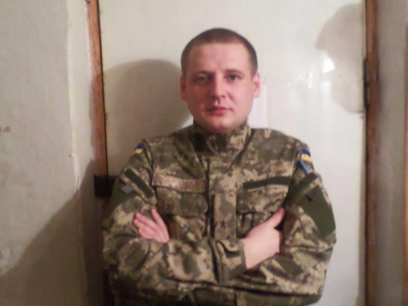Сергій Цепух