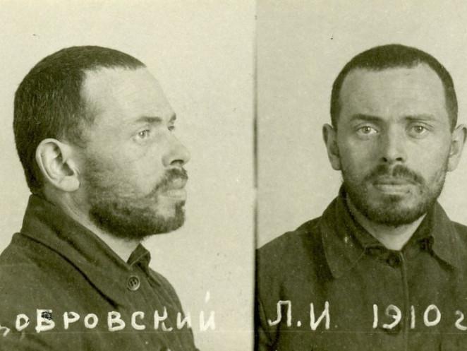 Лейба Домбровський, співробітник політичного відділу УПА