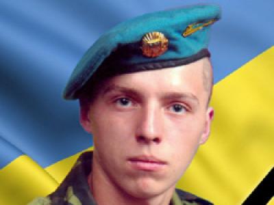 Микола Петрович Бондарук