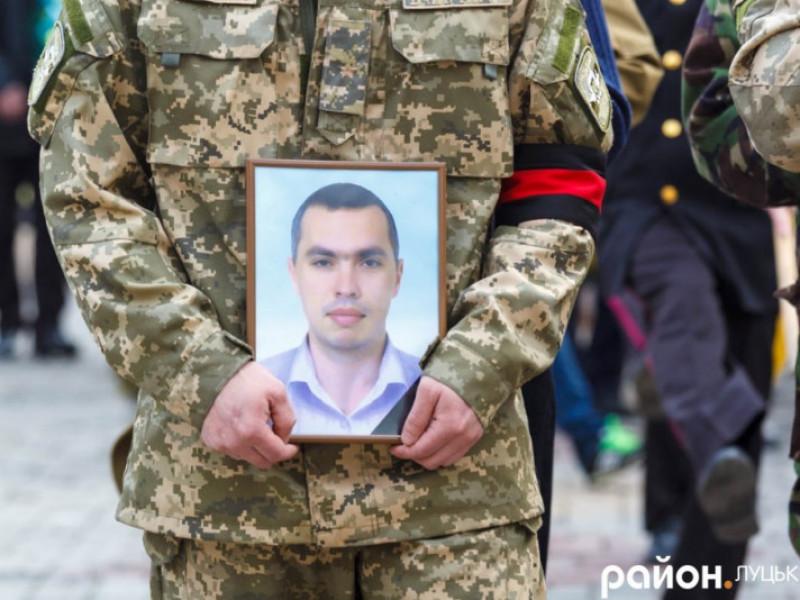У Луцьку встановлять меморіальну дошку загиблому добровольцю Сергію Грибкову