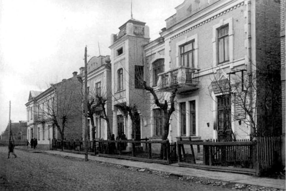 Вулиця у 1930-х