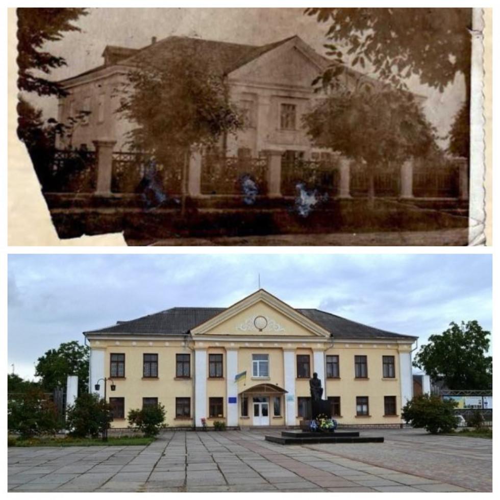 Там де в 1953 році був райком партії сьогодні знаходиться музична школа