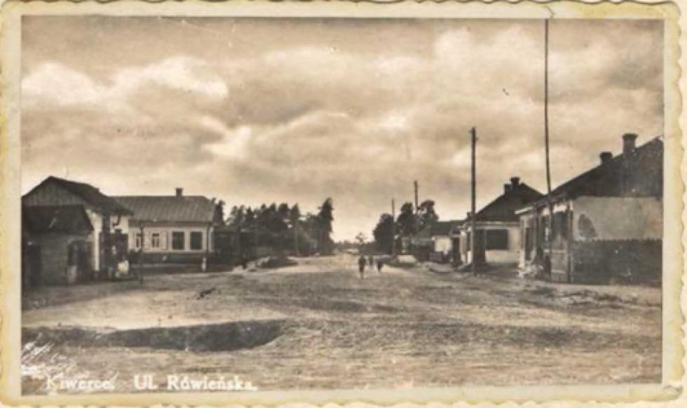 Вулиця Рівненська. 1920-ті роки