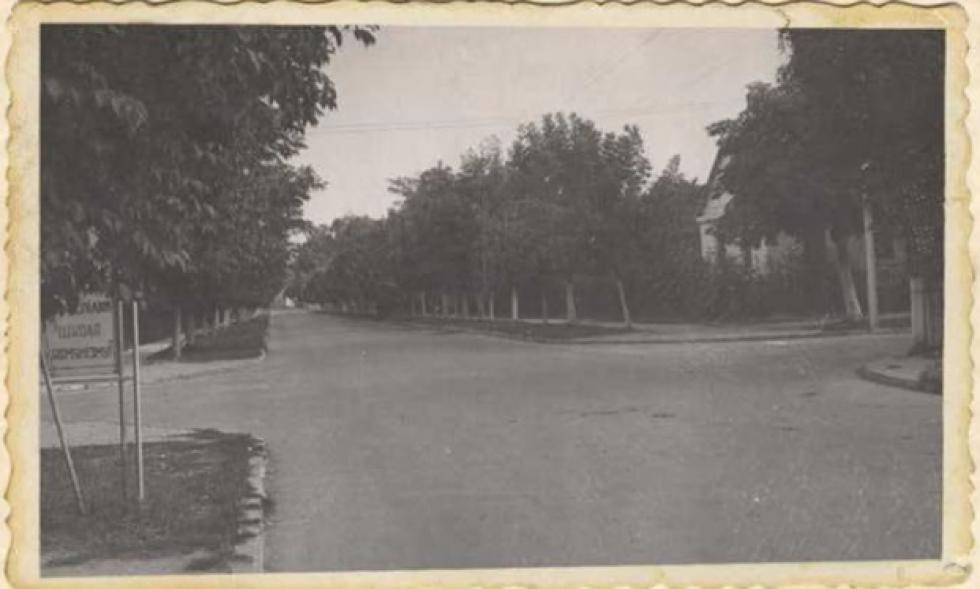 Вулиця Київська. 1967 рік