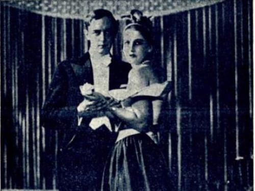Фото 1931 року