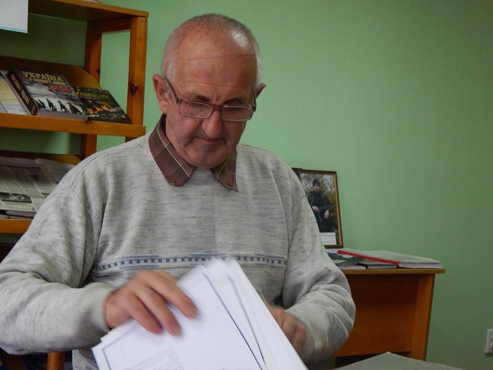 Роман Трофімчук