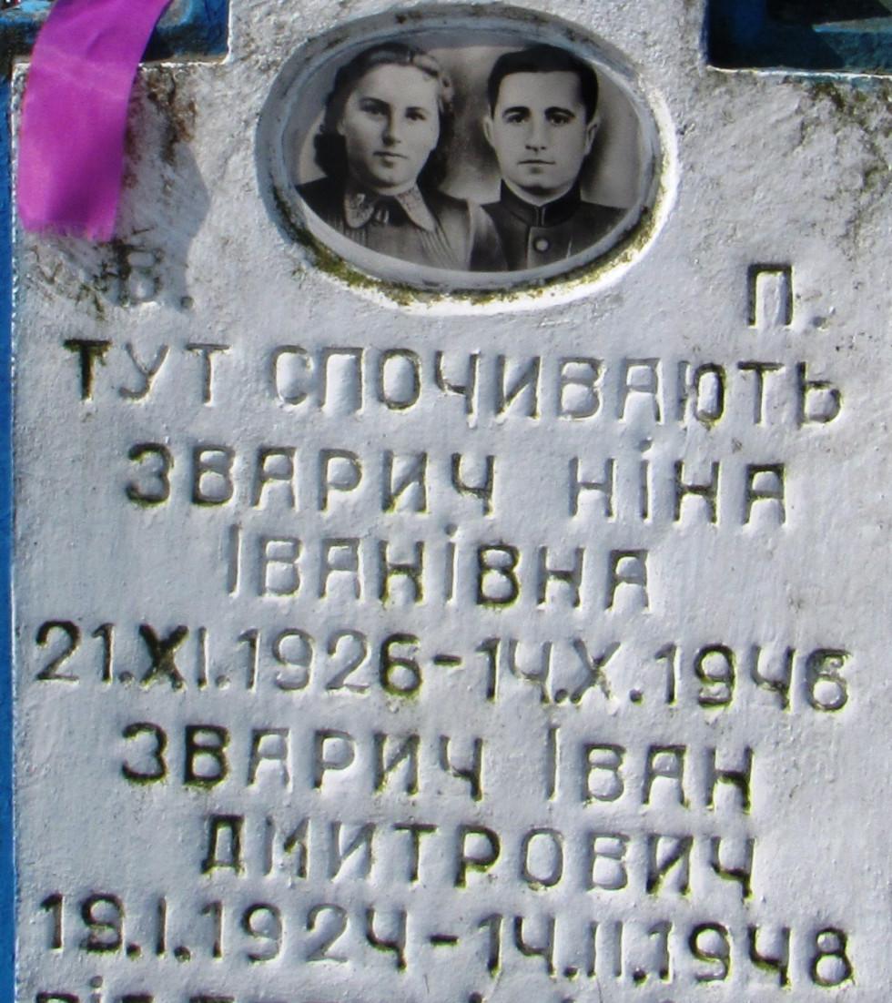 Іван Дмитрович похований разом зі своєю жінкою Ніною Іванівною