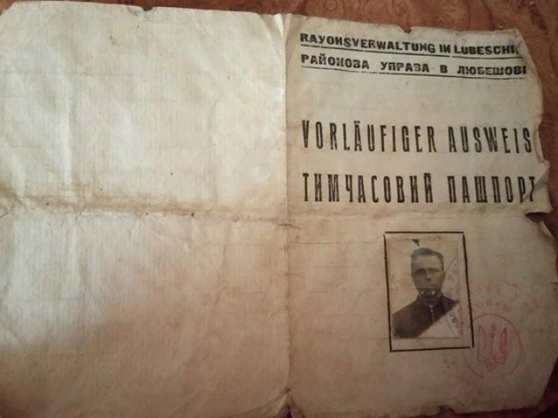 Про що свідчить німецький окупаційний паспорт