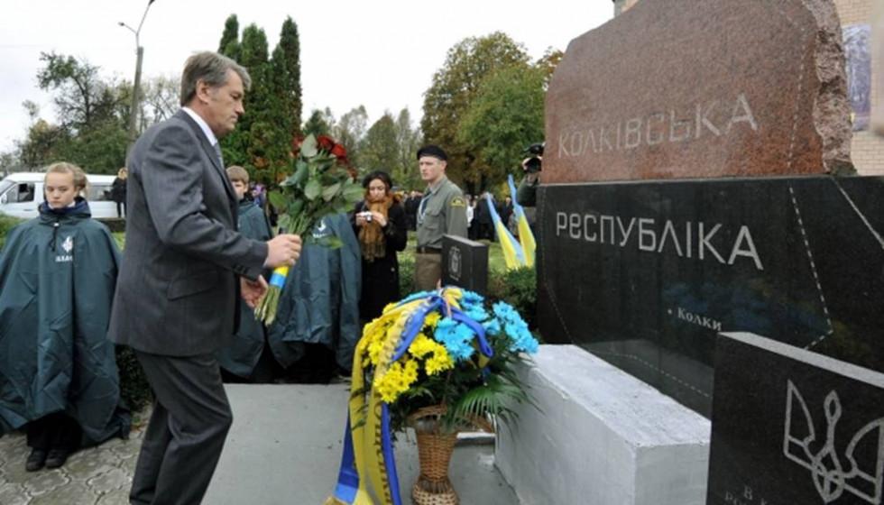 Віктор Ющенко вшановує пам'ять Колківської республіки у 2009 році]