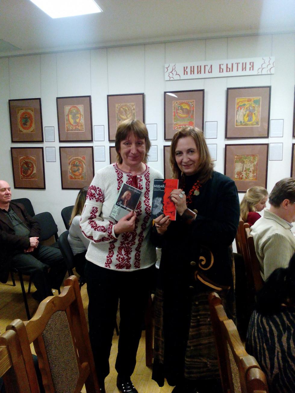 Наталка Бабіна з письменницею Людилою Рублевською в Державному музеї історії білоруської літератури