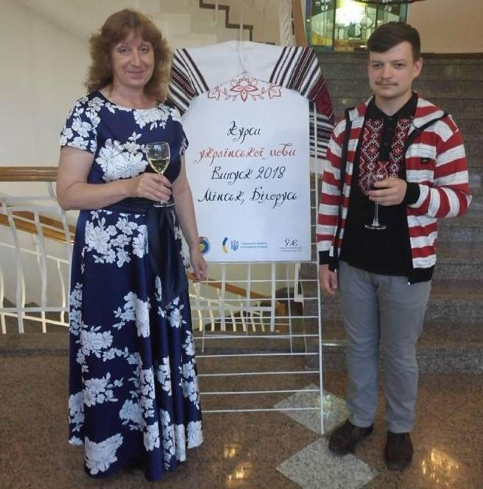 На випуску слухачів курсів української мови в Мінську