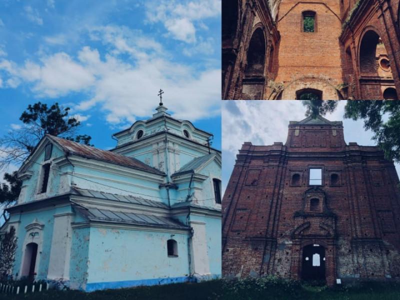 Історія Кисилина в двох святинях