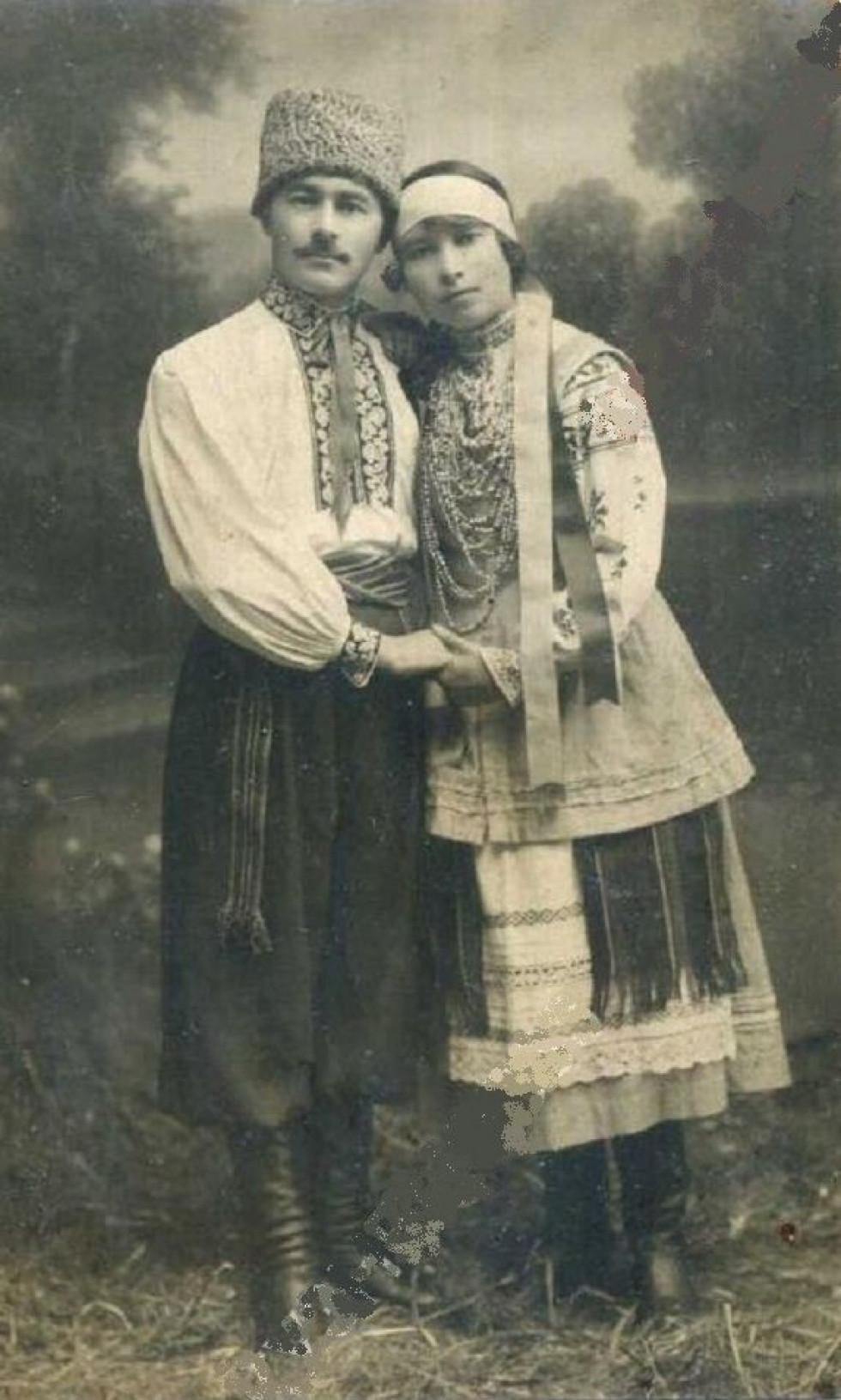 Юзівка (Донецьк) 1920р.