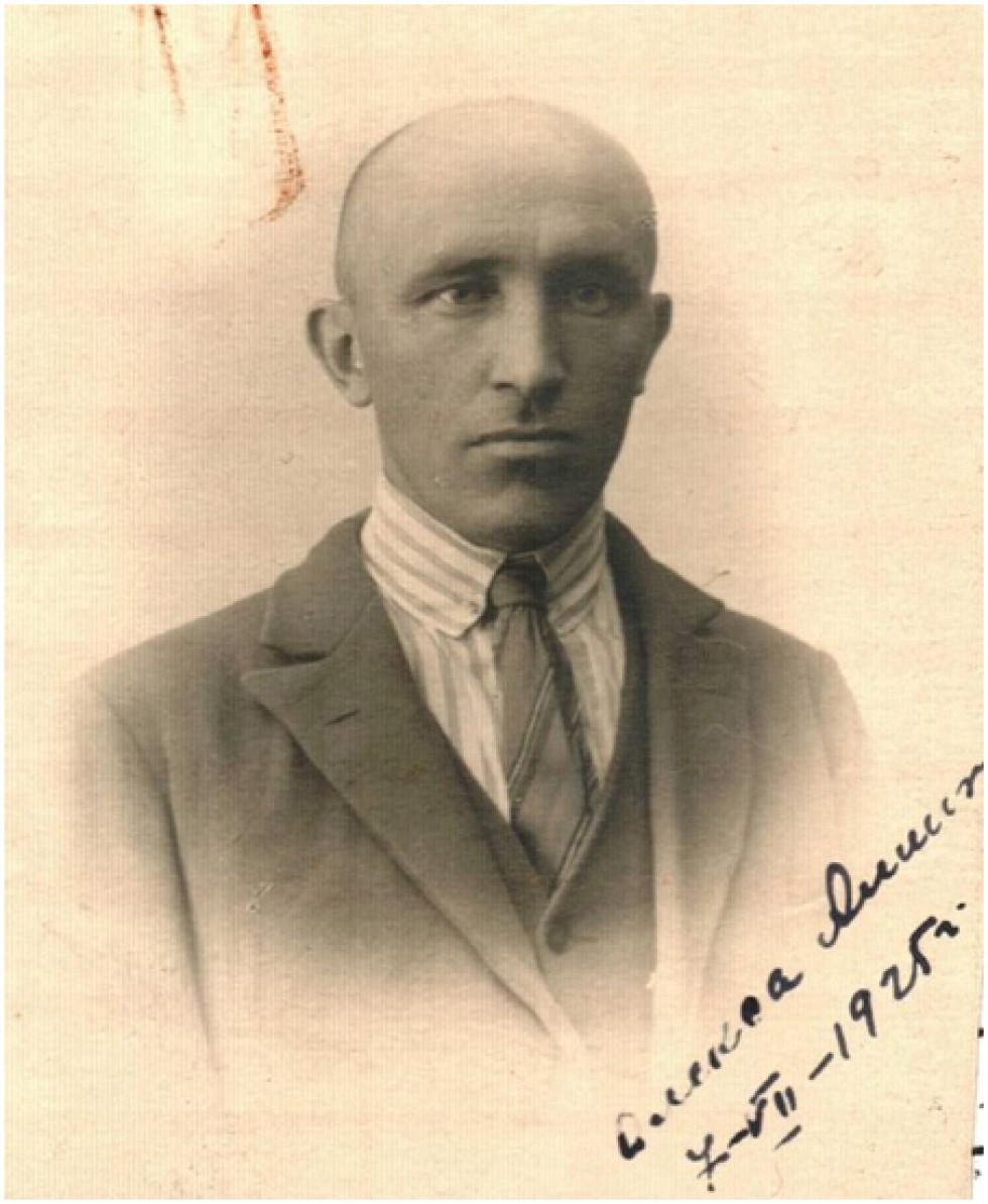 Олексій Алмазов