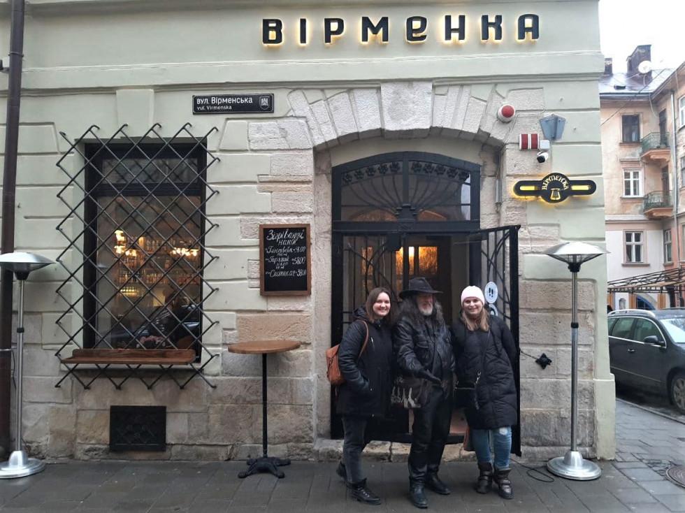 Зустріч біля «Вірменки»